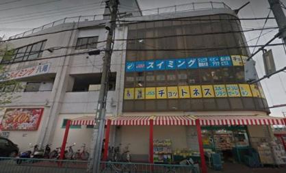 FRESH MARKET Aoi(フレッシュマーケットアオイ) 久宝寺店の画像1