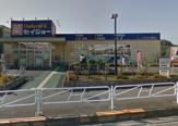 セイジョー八王子中野店
