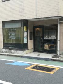 加藤歯科医院の画像1
