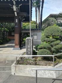 西福寺の画像1