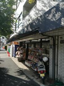 小川書店の画像1