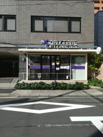 エニタイムフィットネス 南麻布二丁目店の画像1