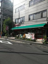 まいばすけっと南麻布古川橋店の画像1