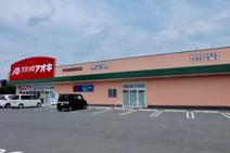 クスリのアオキ 伊勢崎昭和町店