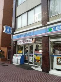 ローソン古川橋店の画像1