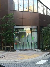 三井住友銀行 麻布十番支店の画像1