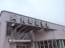 阿見町立図書館