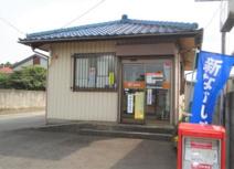 土浦白鳥簡易郵便局