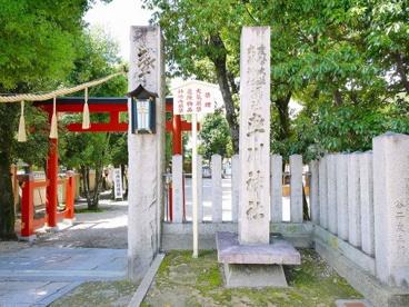 率川神社(いさがわ)の画像2