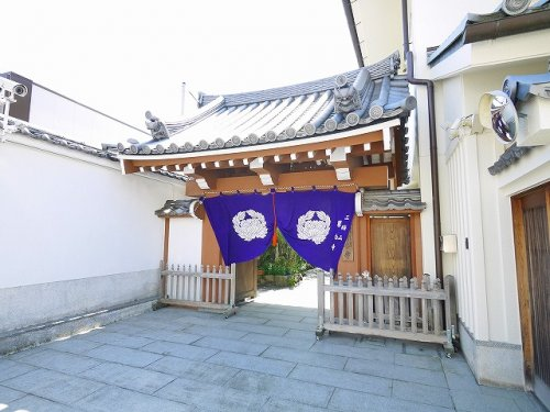 専念寺(上三条町)の画像