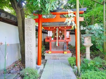 源九郎稲荷神社(漢國神社内)の画像1