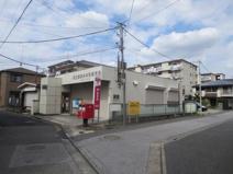 足立西新井本町郵便局
