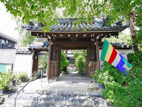 西照寺(今辻子町)の画像