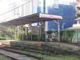 向原(東京都)