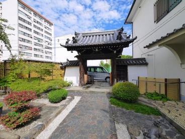 明光寺(西之阪町)の画像3