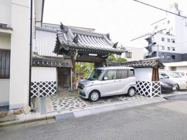 明光寺(西之阪町)の画像5