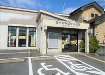 龍ケ崎中根台郵便局