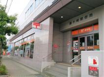 龍ケ崎郵便局