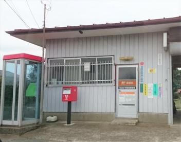 筑波水守簡易郵便局の画像1