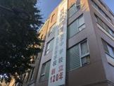 京華女子中学高等学校