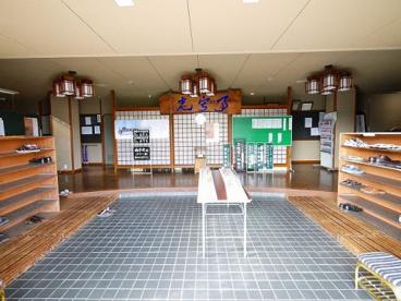 本妙寺(下三条町)の画像4
