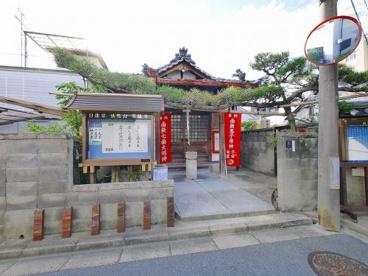 法性山常徳寺の画像3