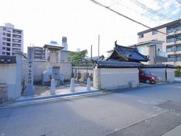 来迎寺(柳町)の画像5
