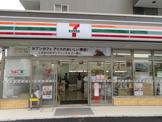 セブンイレブン 久喜駅東口店