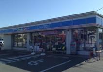 ローソン 鶴ヶ島脚折店