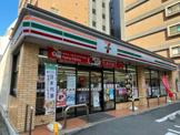 セブンイレブン博多住吉神社前店