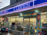 ローソン薬院一丁目店