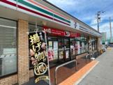 セブンイレブン福岡高校前店