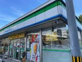 ファミリーマート博多美野島三丁目店