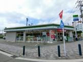 ファミリーマート 横浜コットンハーバー店