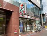 セブンイレブン福岡渡辺通駅前店