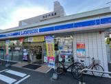 ローソン福岡那の川1丁目店