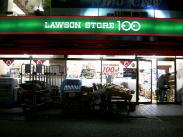 ローソンストア100 LS新大久保駅前店の画像1