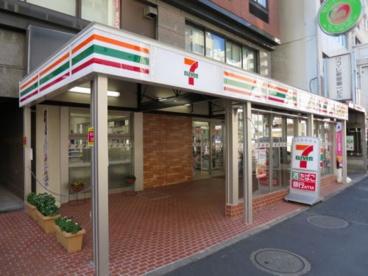 セブンイレブン 西新宿7丁目小滝橋通り店 の画像1