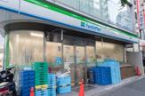 ファミリーマート 北新宿店