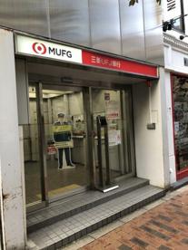 三菱UFJ銀行 ATMの画像1