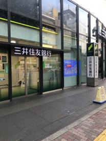 三井住友銀行 広尾支店の画像1