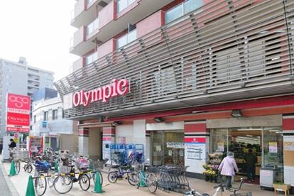 オリンピック早稲田店の画像1