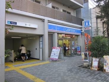 ローソン 西早稲田駅前店の画像1