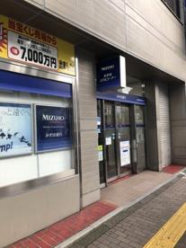 みずほ銀行 広尾支店の画像1