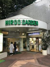 広尾ガーデンの画像1