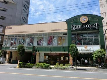キッチンコート 神楽坂店の画像1
