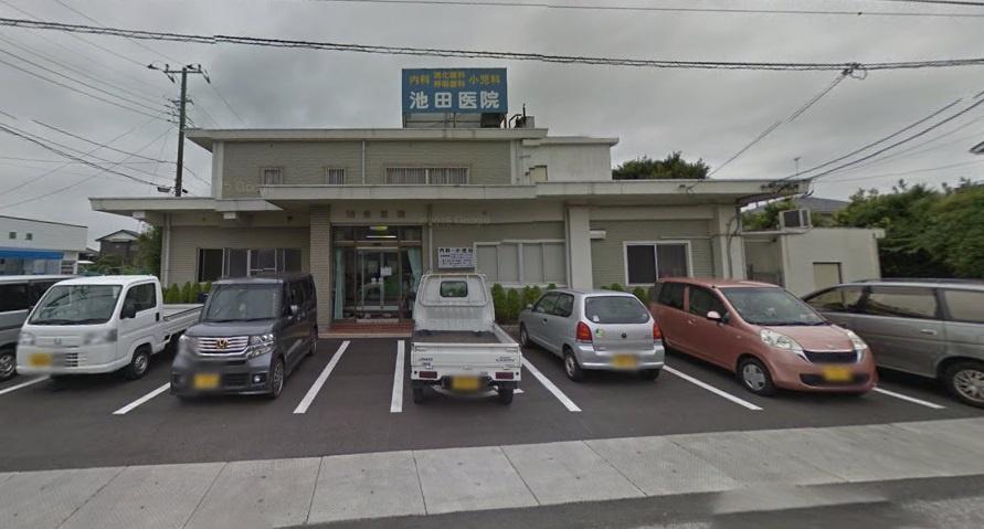 池田医院の画像
