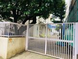 藍染幼稚園