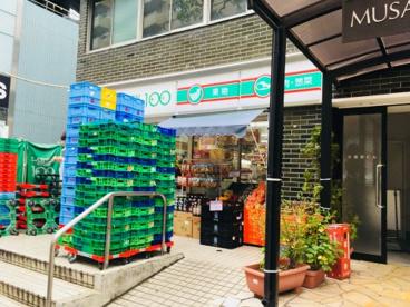 ローソンストア100 白山駅前店の画像1