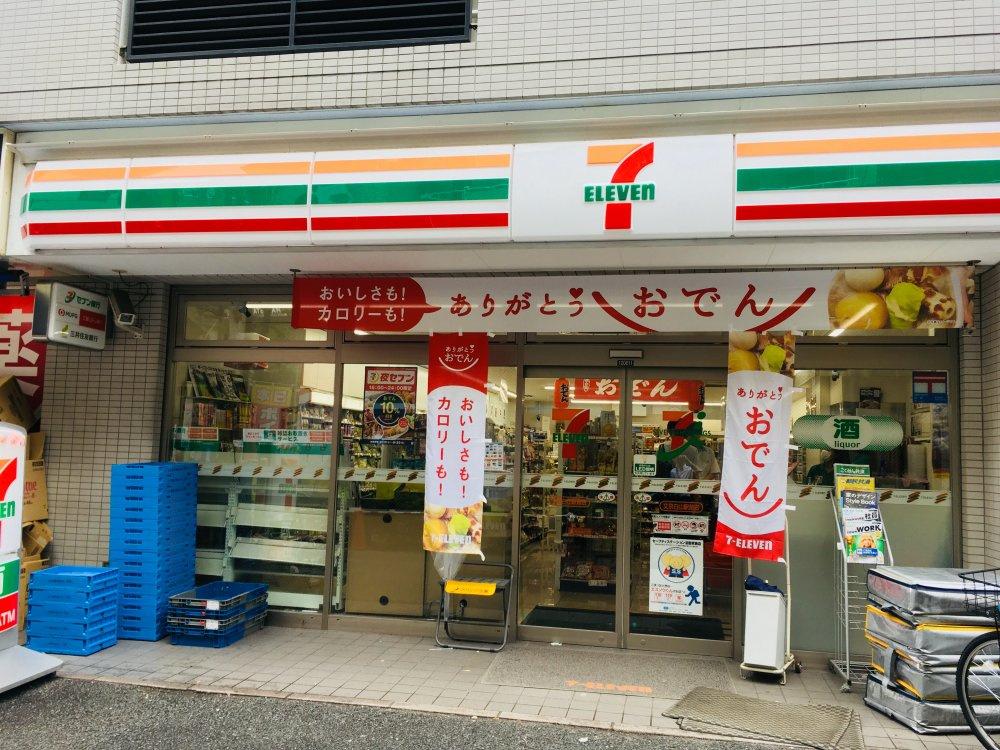 セブンイレブン 文京白山駅前店